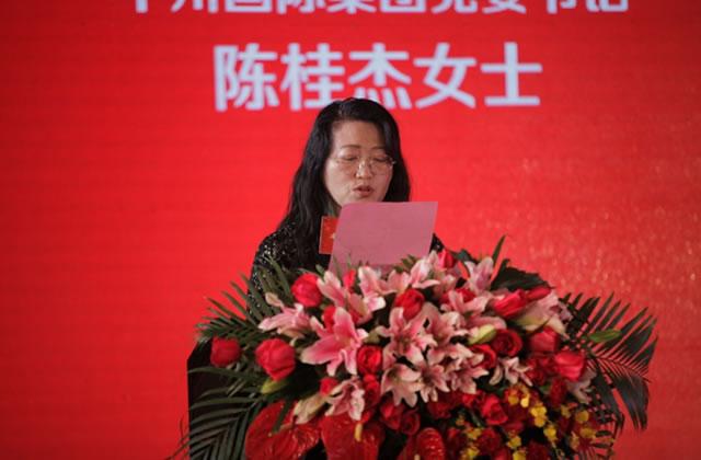河南中州国旅举办答谢会,迈向优质旅游发展新时代插图(1)