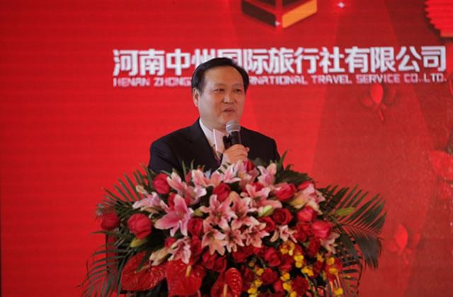 河南中州国旅举办答谢会,迈向优质旅游发展新时代插图(2)