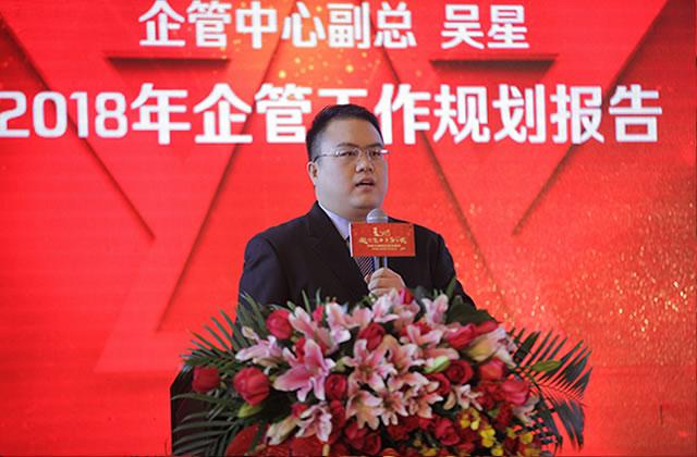 河南中州国旅举办答谢会,迈向优质旅游发展新时代插图(3)